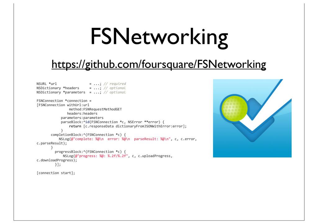 FSNetworking https://github.com/foursquare/FSNe...