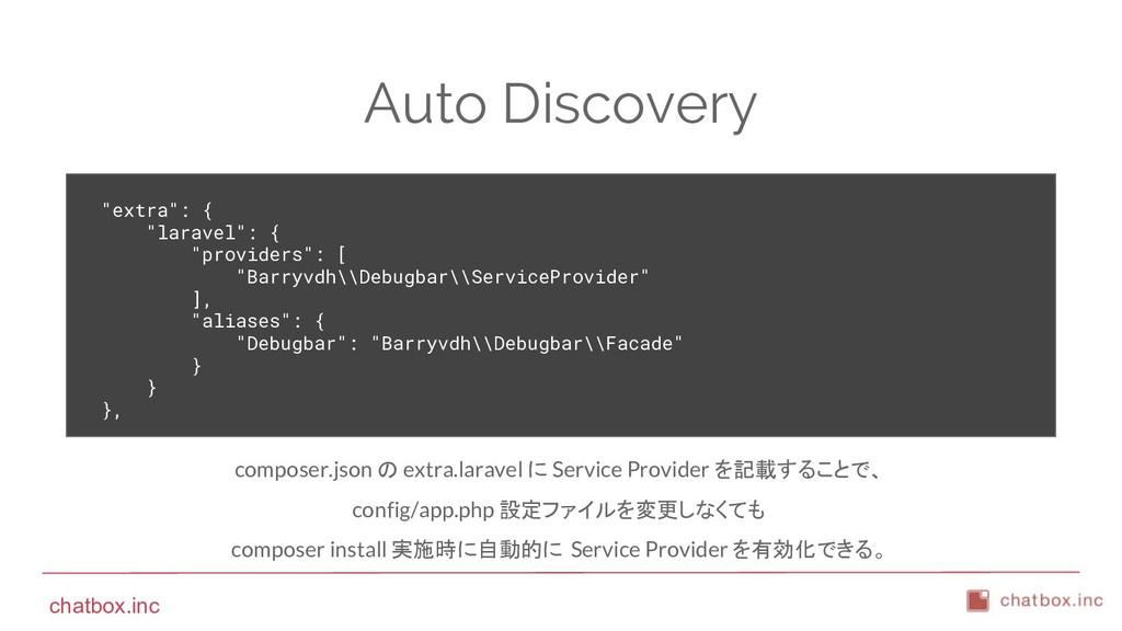 "chatbox.inc Auto Discovery ""extra"": { ""laravel""..."