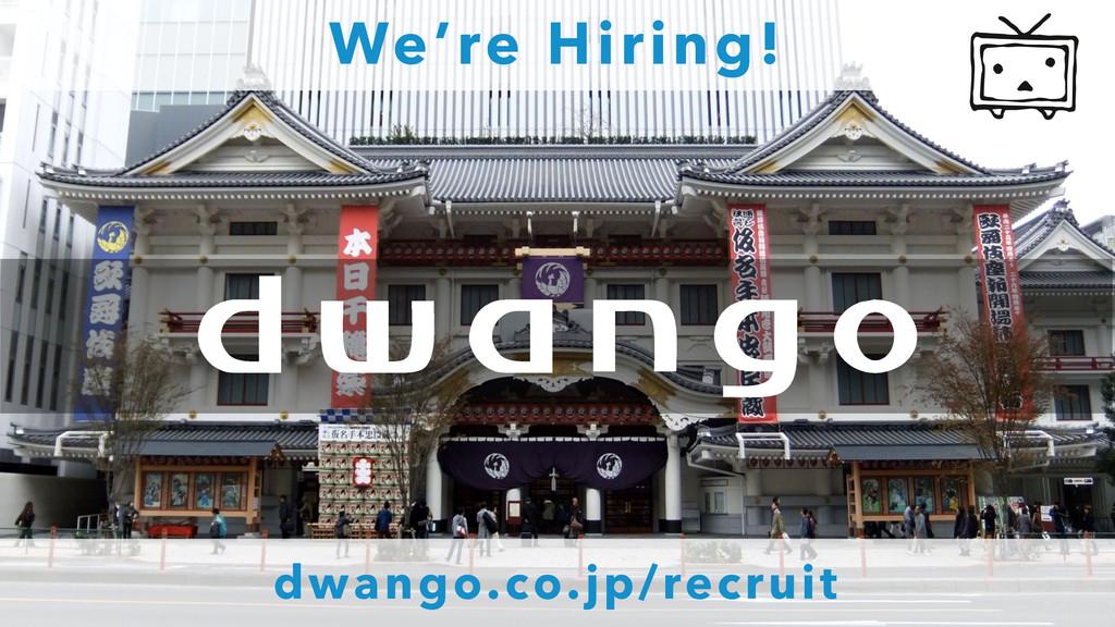 dwango.co.jp/recruit We're Hiring!