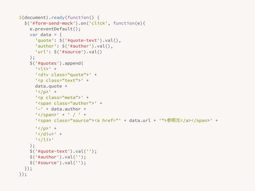 $(document).ready(function() { $('#form-send-mo...