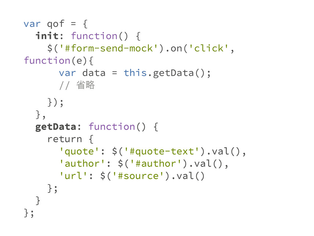 var qof = { init: function() { $('#form-send-mo...