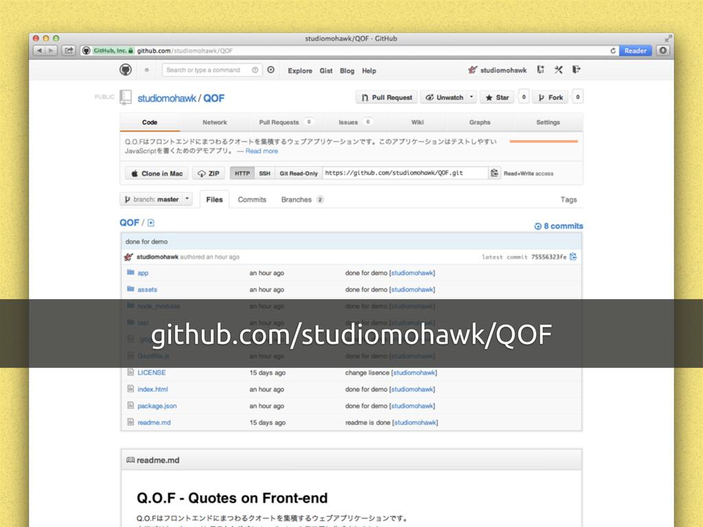 github.com/studiomohawk/QOF