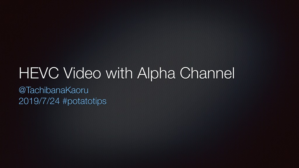 HEVC Video with Alpha Channel @TachibanaKaoru 2...