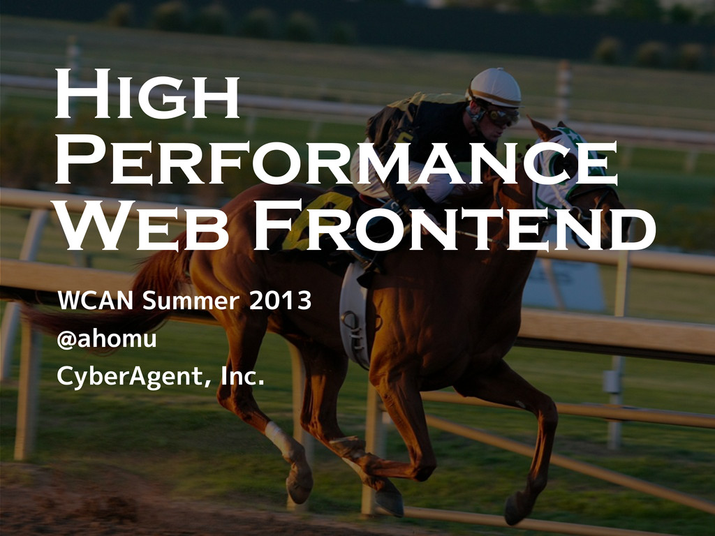 High Performance Web Frontend 0',G??7D