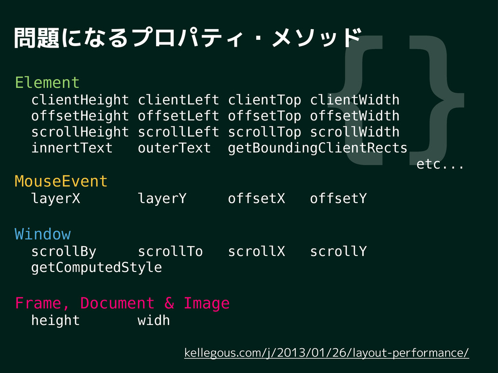 "LM èŸqp""¬¼§¡Š¿²›Ÿ£ Element clientHeight clientL..."