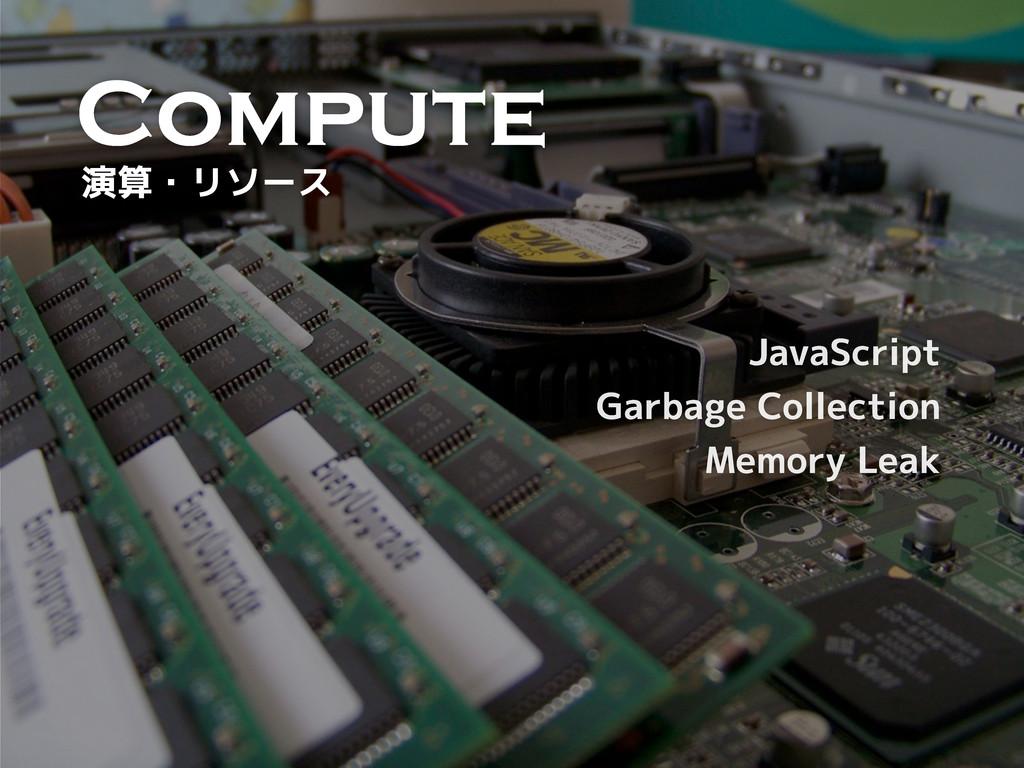 Compute #3H3,5D;BF 3D4397A>>75F;A@ &7?ADK%73...