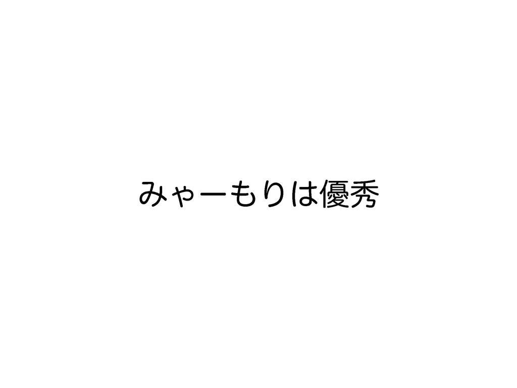 ΈΌʔΓ༏ल