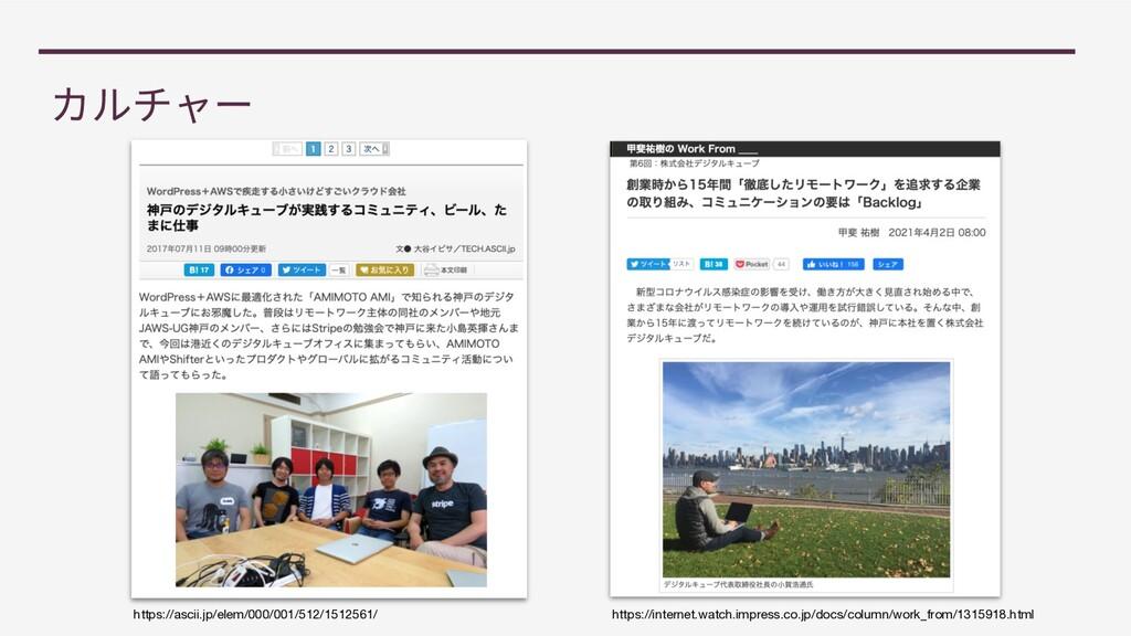 https://internet.watch.impress.co.jp/docs/colum...