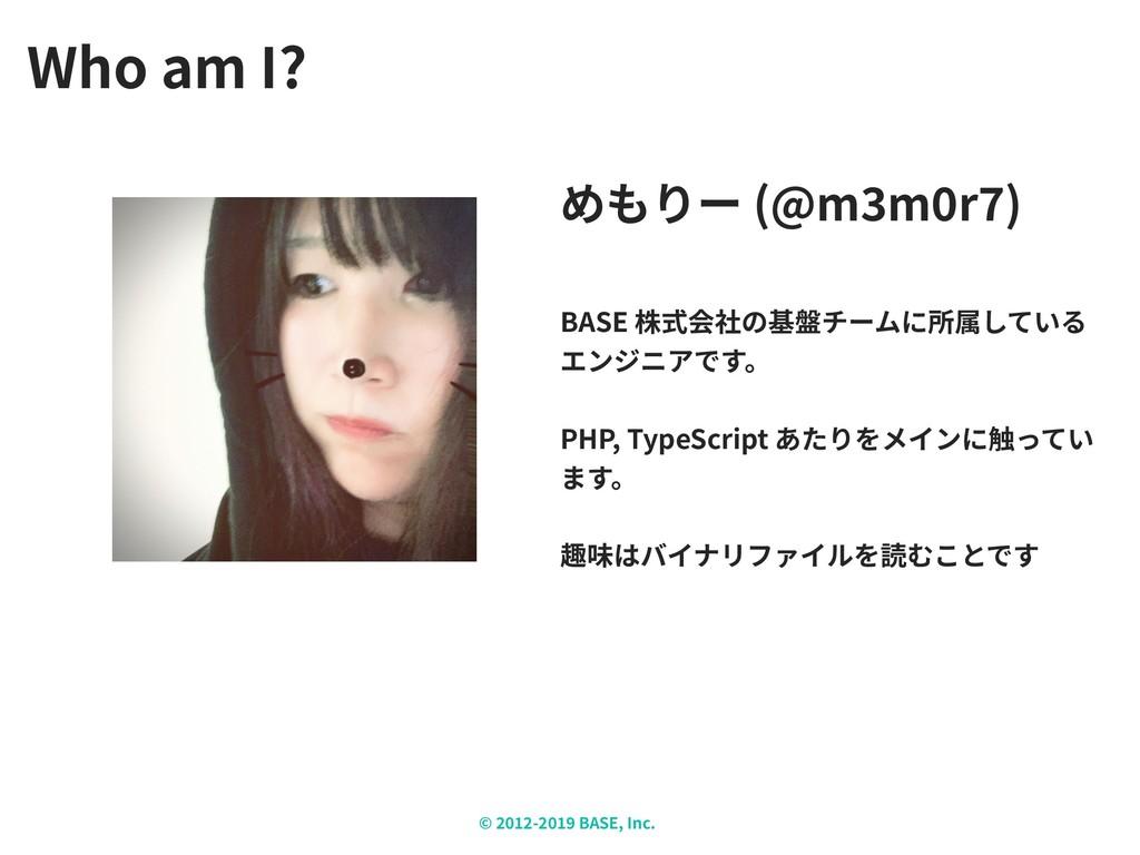 © - BASE, Inc. Who am I? (@m m r ) BASE PHP, Ty...