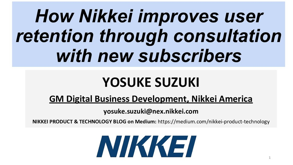 How Nikkei improves user retention with new subscriber consultation