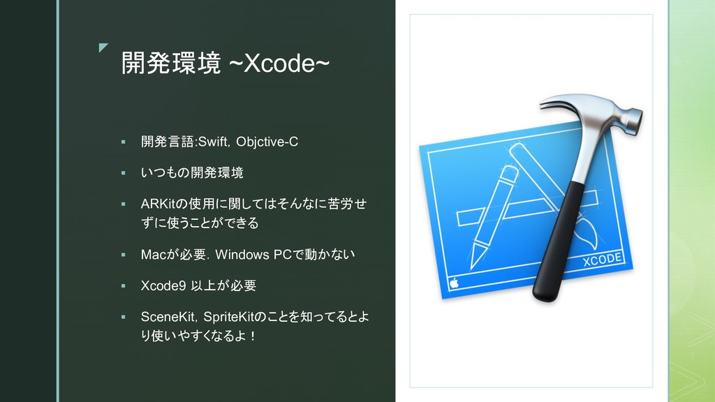 z   ~Xcode~ z §  :Swift/Objctive-C § '%...