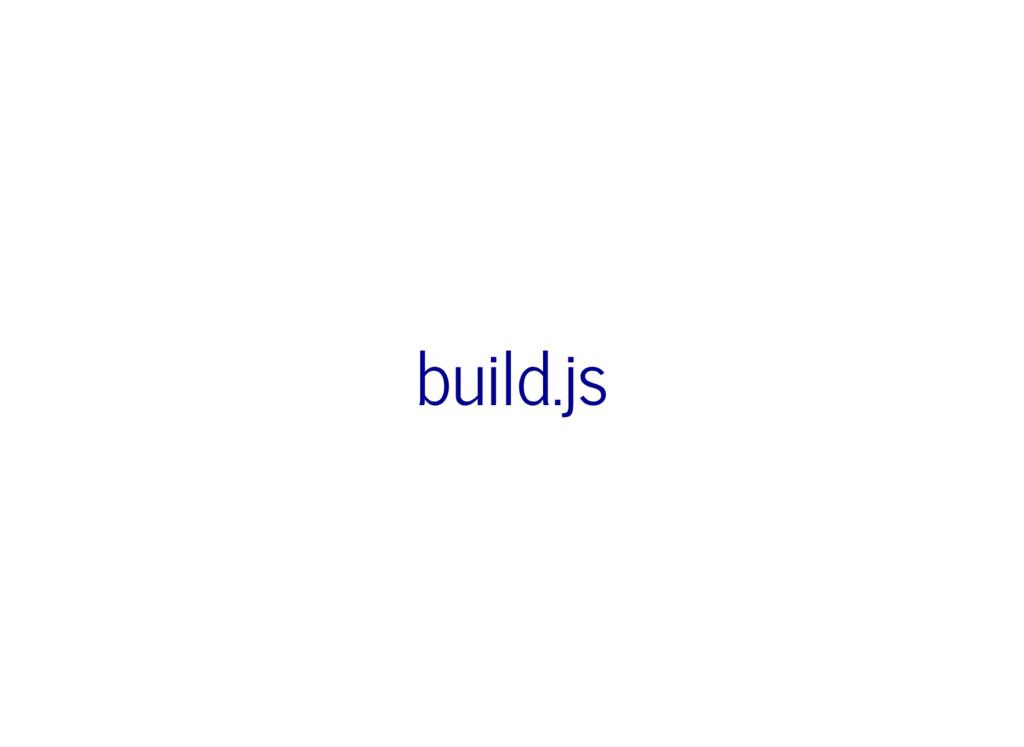 build.js