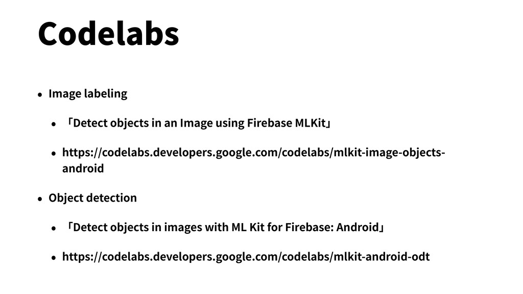 Codelabs • Image labeling • 「Detect objects in ...