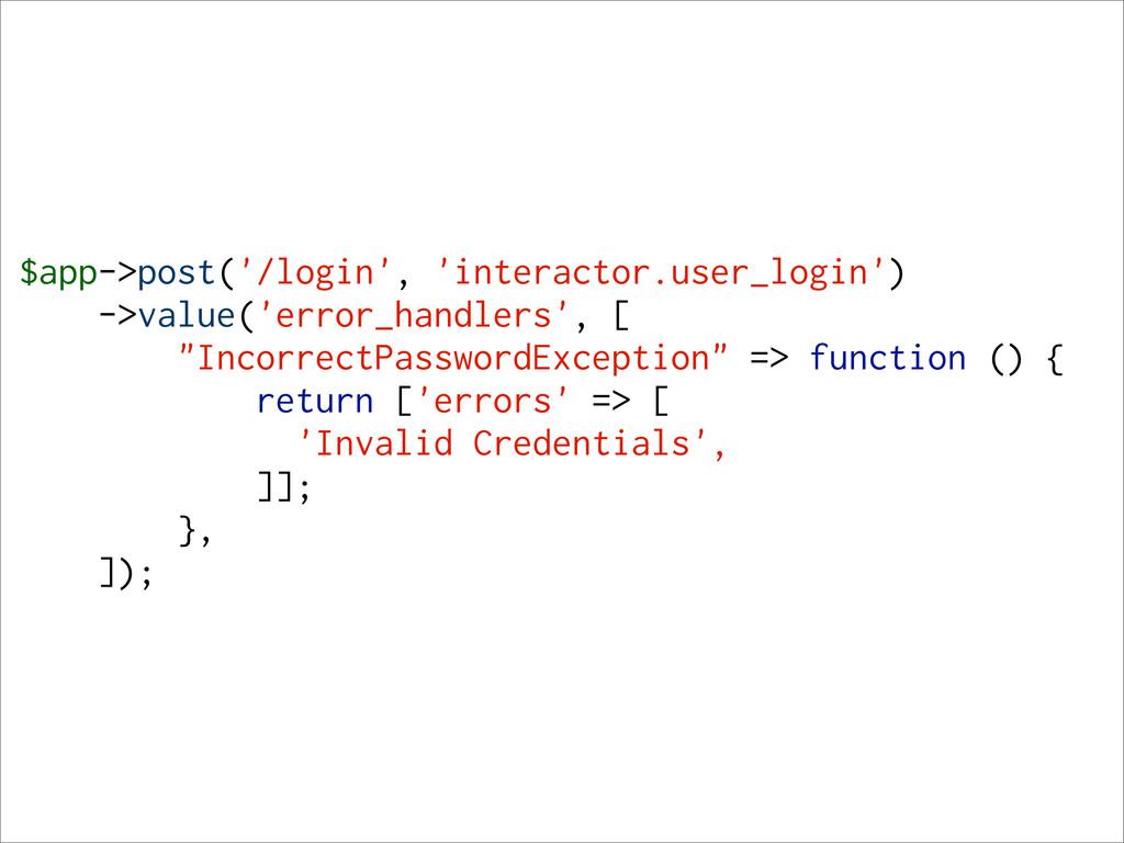 $app->post('/login', 'interactor.user_login') -...
