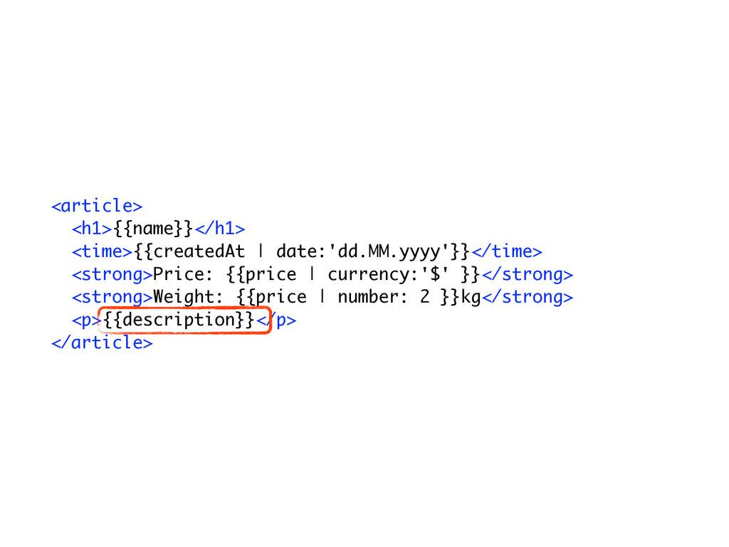 <article> <h1>{{name}}</h1> <time>{{createdAt |...