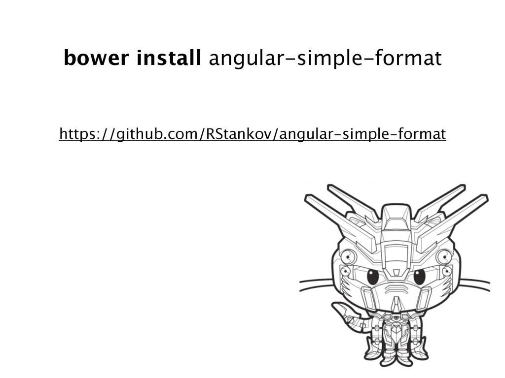bower install angular-simple-format https://git...