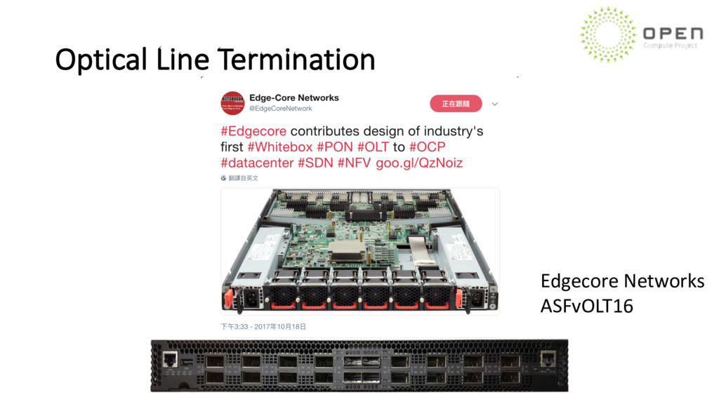 Optical Line Termination Edgecore Networks ASFv...
