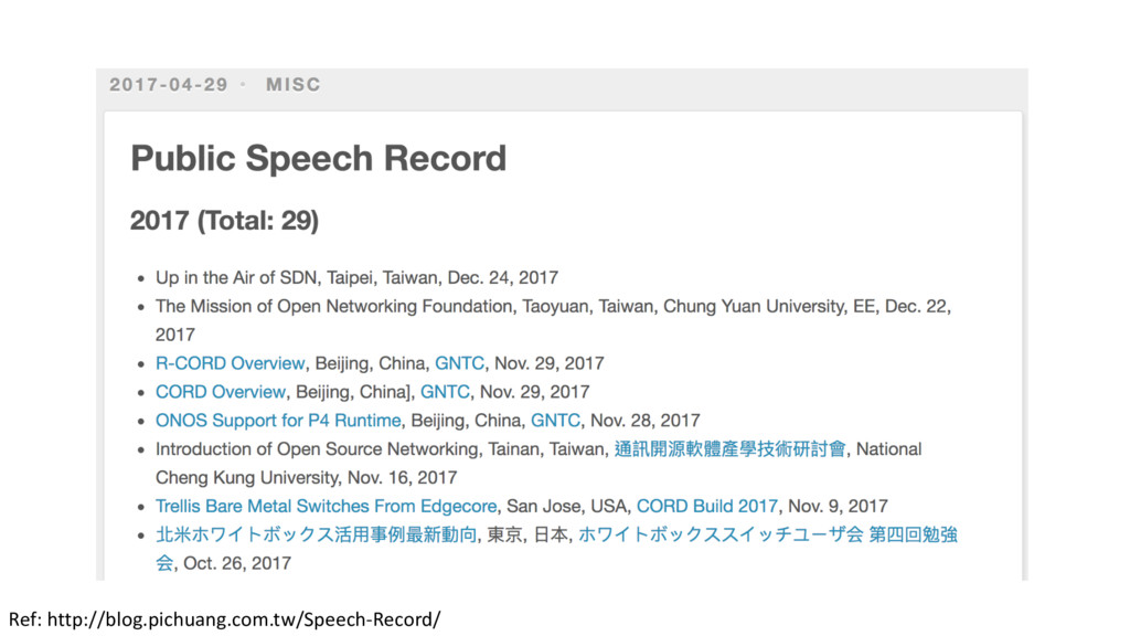 Ref: http://blog.pichuang.com.tw/Speech-Record/