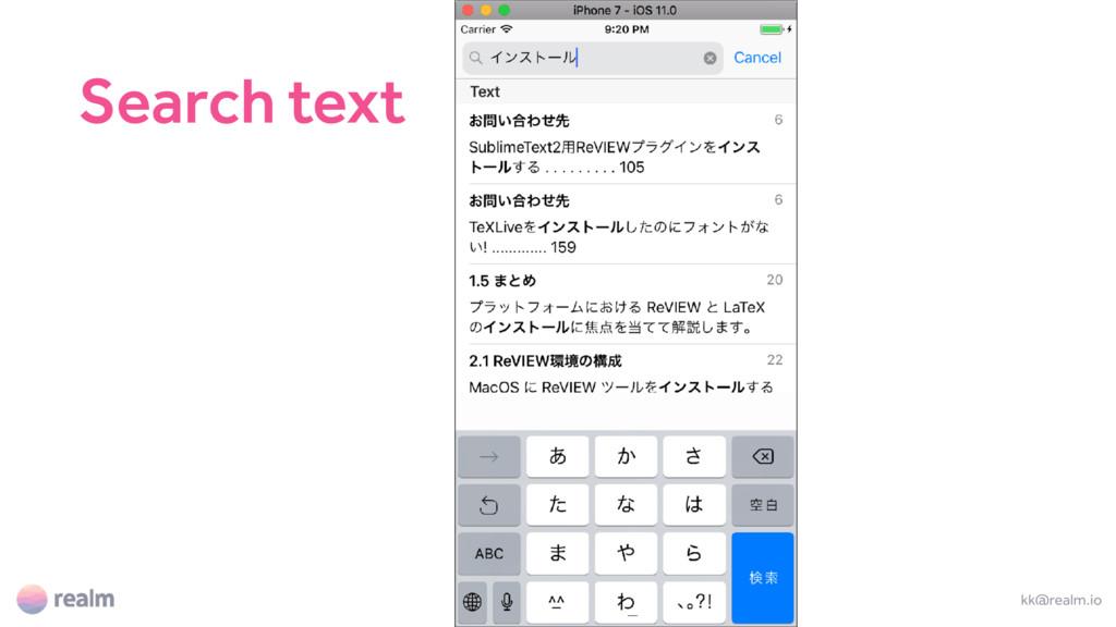 kk@realm.io Search text
