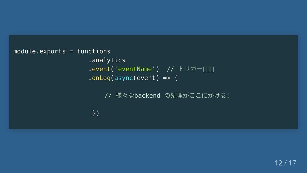 module module. .exports exports = = functions f...