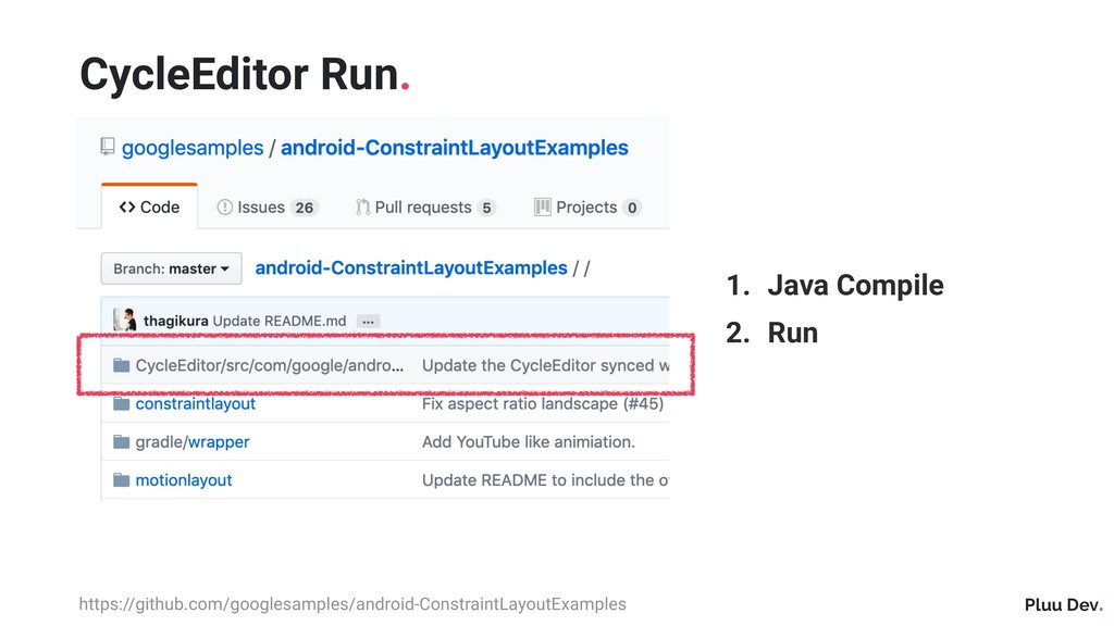 Pluu Dev. CycleEditor Run. 1. Java Compile 2. R...