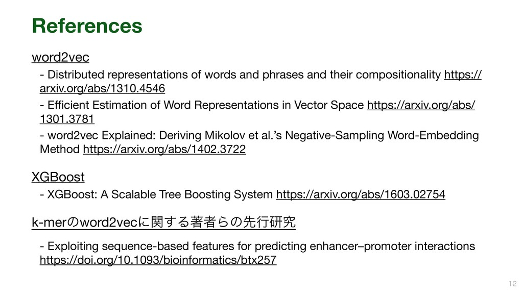 References word2vec  - Distributed representati...