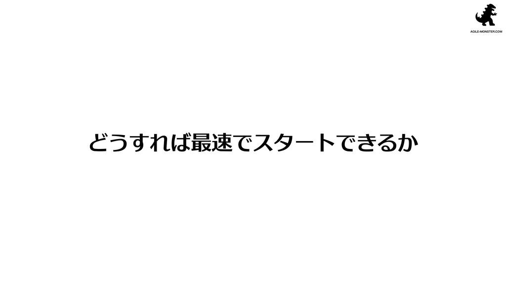 89.U[\]^_`a&^;?/