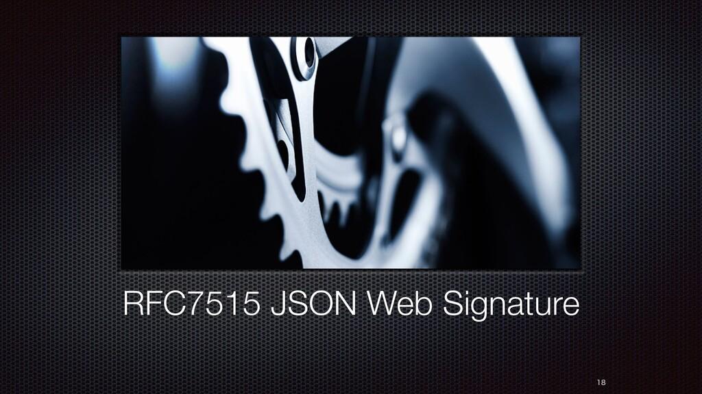 RFC7515 JSON Web Signature