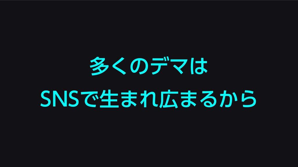 4/4Ͱੜ·Ε·Δ͔Β ଟ͘ͷσϚ