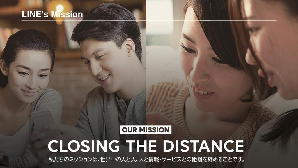 LINE's Mission