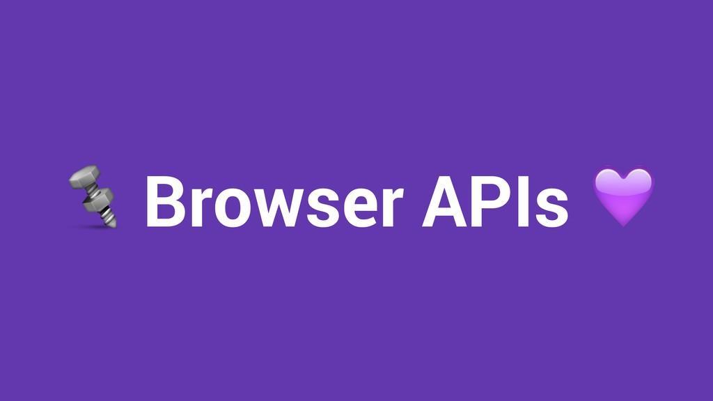 Browser APIs