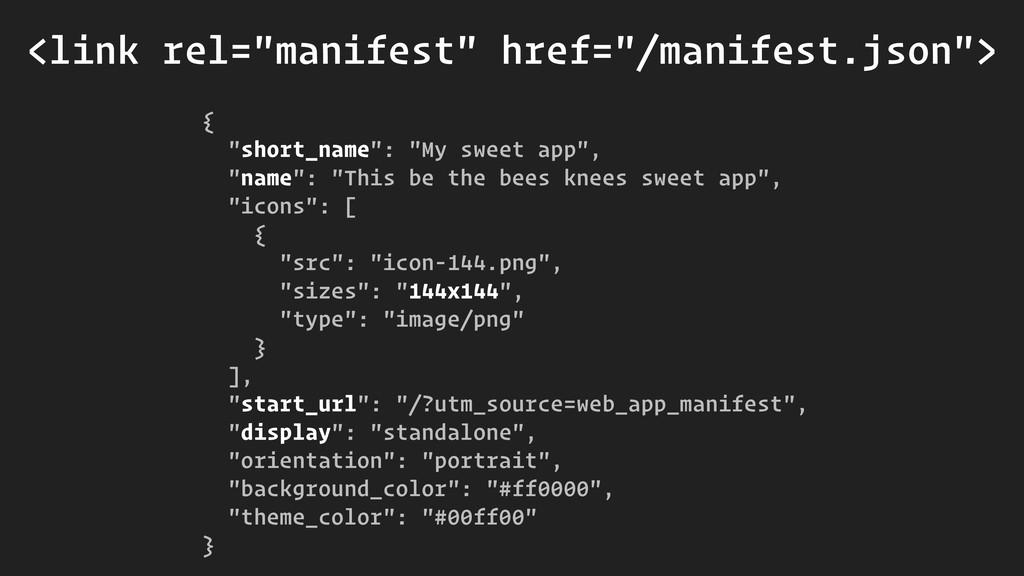 "{ ""short_name"": ""My sweet app"", ""name"": ""This b..."