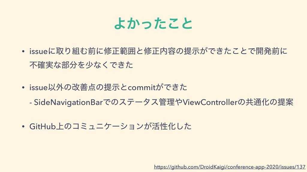 Α͔ͬͨ͜ͱ https://github.com/DroidKaigi/conference...