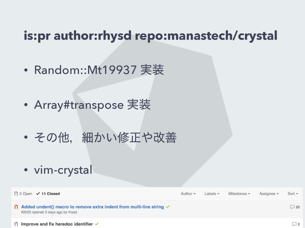 is:pr author:rhysd repo:manastech/crystal • Ran...