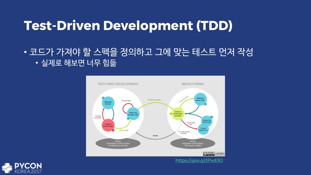 Test-Driven Development (TDD) • ٘о оઉঠ ೡ झಖਸ ...