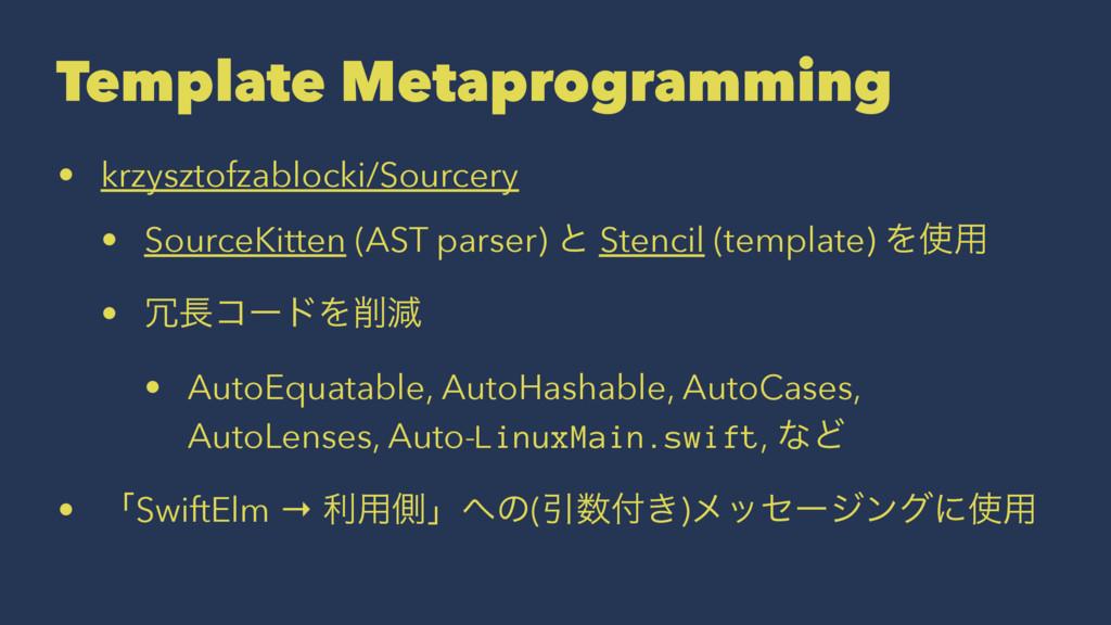Template Metaprogramming • krzysztofzablocki/So...