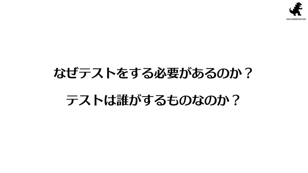 +,'(#:;.<=2>./0? '(#)12;.@/+/0?