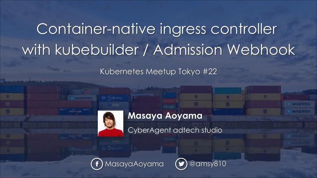 Masaya Aoyama CyberAgent adtech studio Cloud Na...