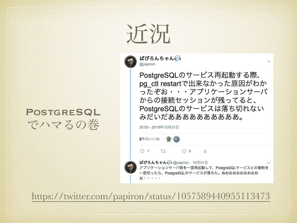 ۙگ https://twitter.com/papiron/status/105758944...