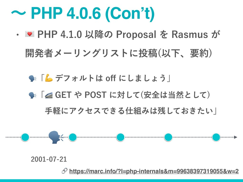 ʙ PHP 4.0.6 (Con't)     http...