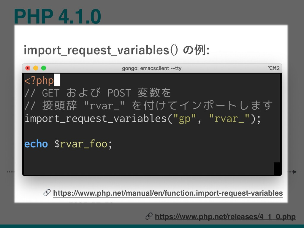 PHP 4.1.0 w ⚙εʔύʔάϩʔό...