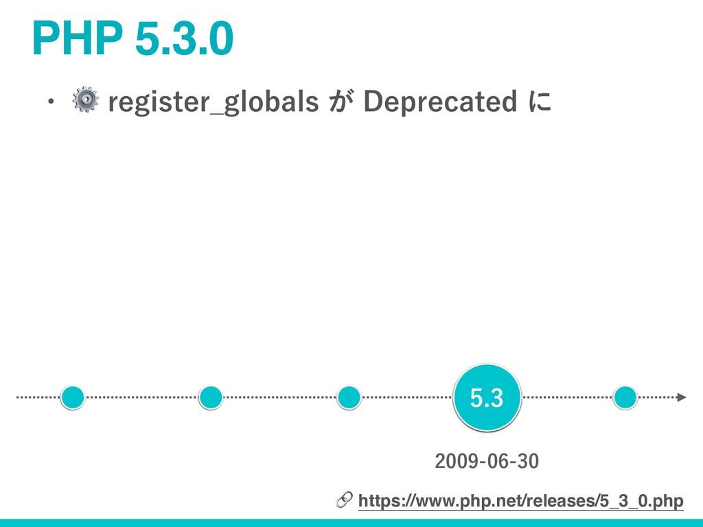 PHP 5.3.0 w ⚙SFHJTUFS...