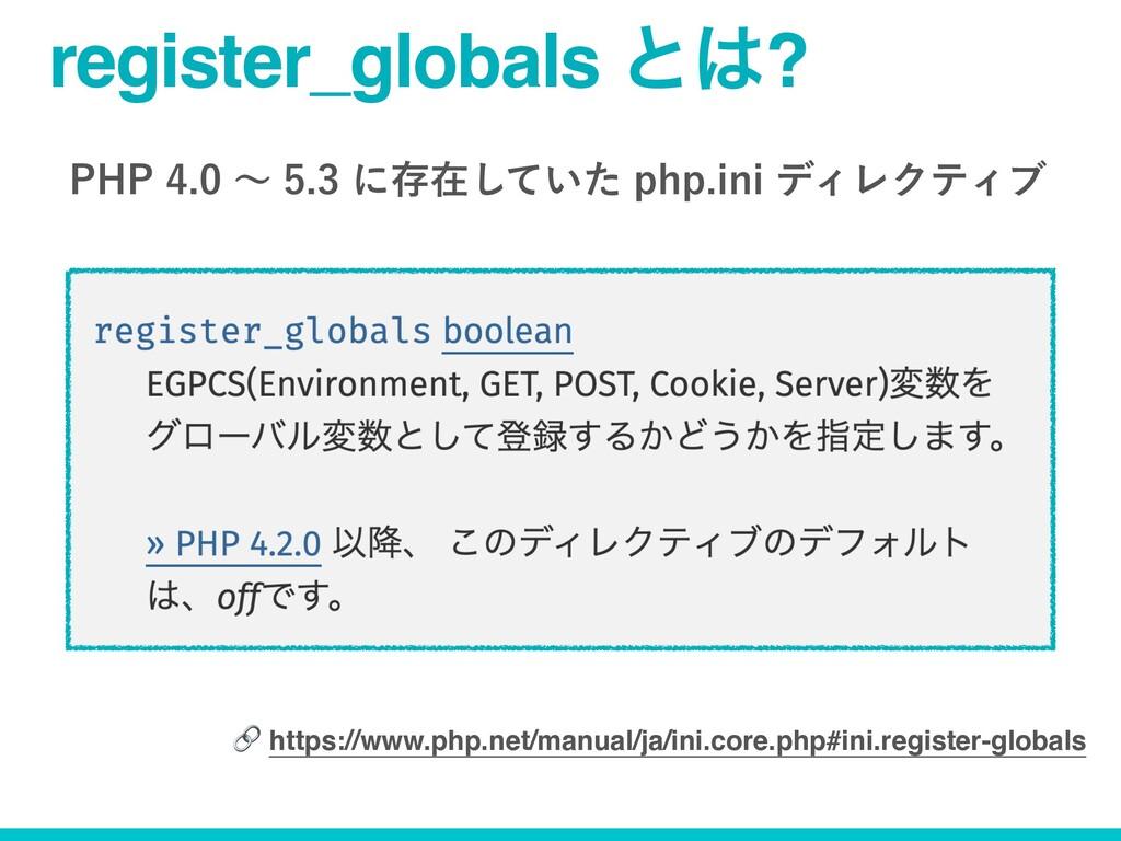 1)1ʙʹଘࡏ͍ͯͨ͠QIQJOJσΟϨΫςΟϒ register_...