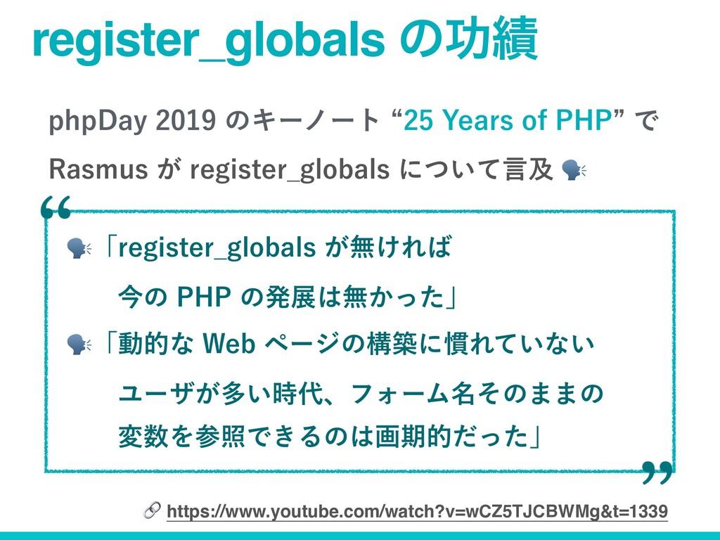 register_globals ͷޭ  https://www.youtube.com/w...