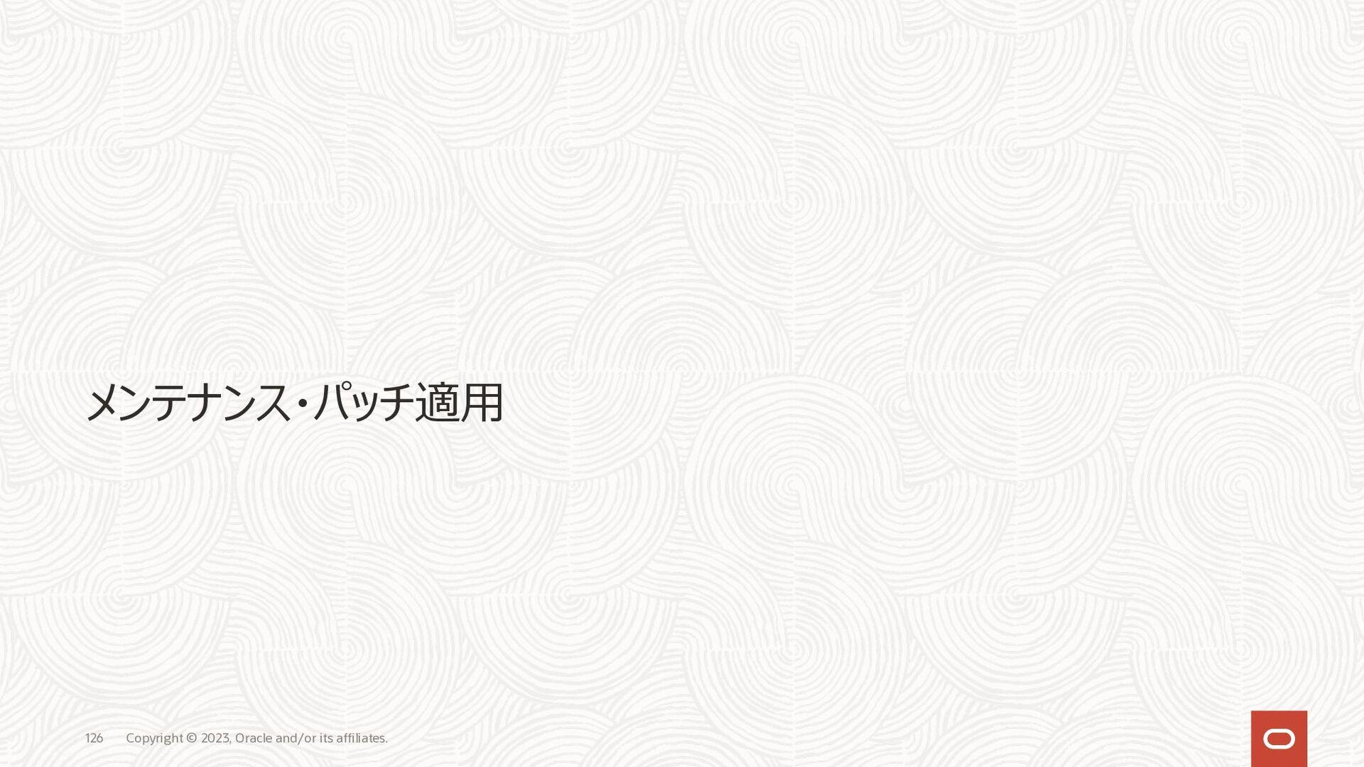 GoldenGate on OCI Marketplace 特別プログラム(補足) Copyr...