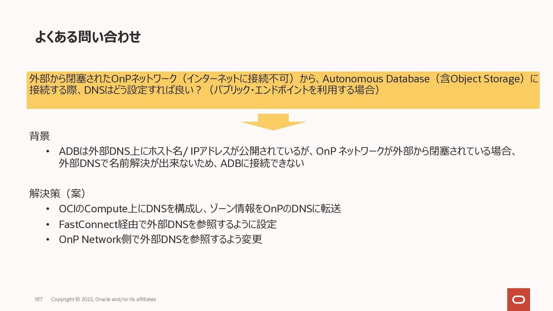 187 Copyright © 2021, Oracle and/or its affilia...
