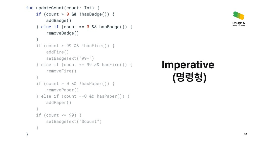 18 fun updateCount(count: Int) {   if (count > ...