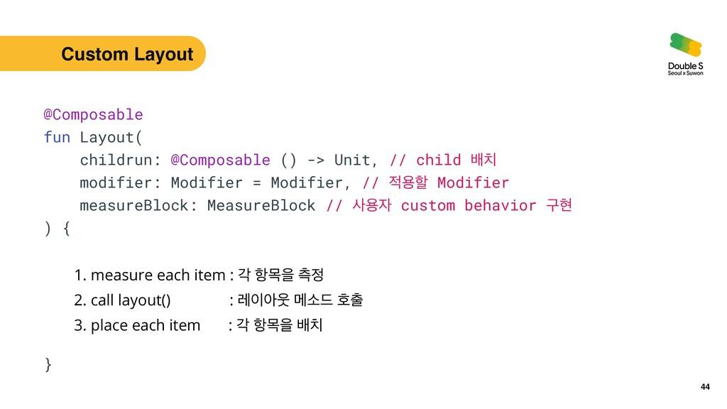 44 @Composable   fun Layout(   childrun: @Compo...