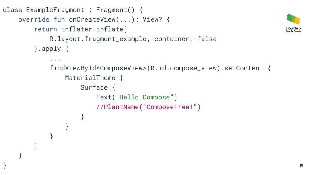 61 class ExampleFragment : Fragment() {   overr...