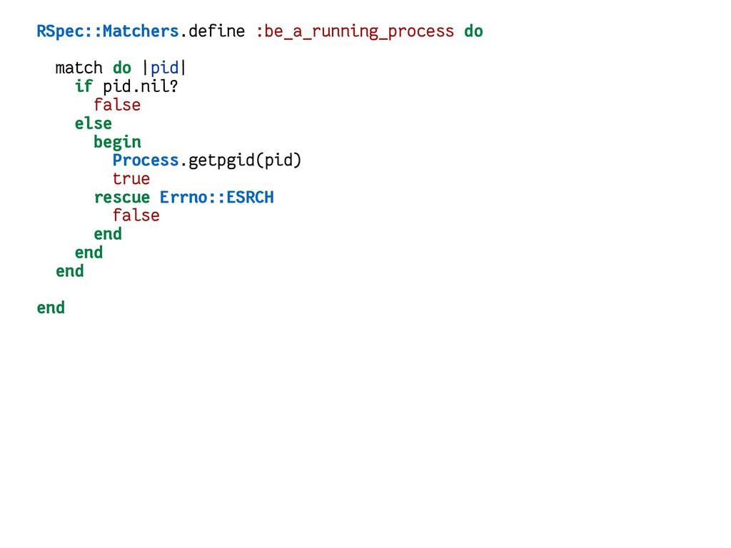 RSpec::Matchers.define :be_a_running_process do...